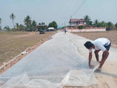 โครงการปรับปรุงถนน คสล.พร้อมขยายถนน คสล.หมู่ 9 บ้านหนองกก